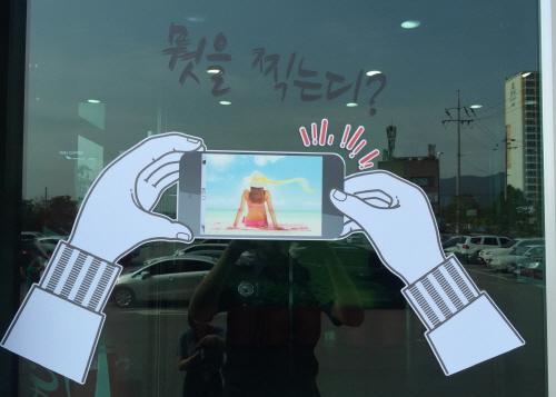 포천시, 공중화장실 불법촬영 카메라 점검