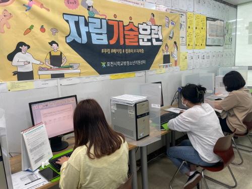 학교 밖 청소년 'ITQ정보기술자격' 취득